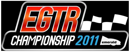 Emerald GTR Championship 2011 ОТКРЫТ !